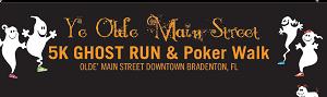 ye-olde-main-street